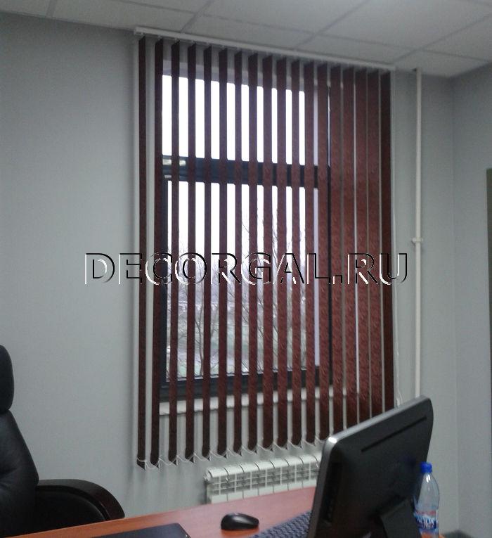 http://decorgal.ru/img/foto/vertikalnye-zhalyuzi-1/vertikalnye-zhalyuzi-3.jpg