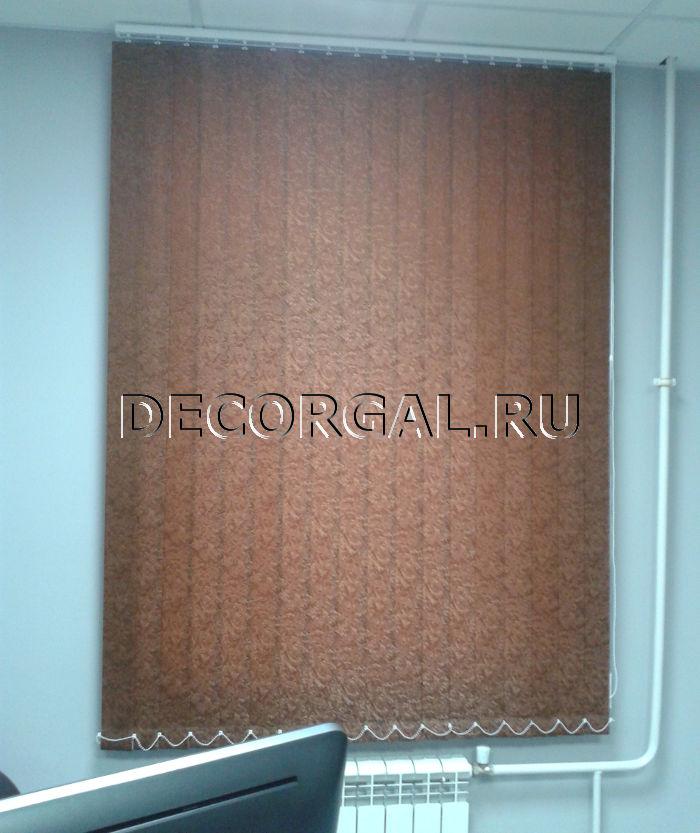 http://decorgal.ru/img/foto/vertikalnye-zhalyuzi-1/vertikalnye-zhalyuzi-4.jpg