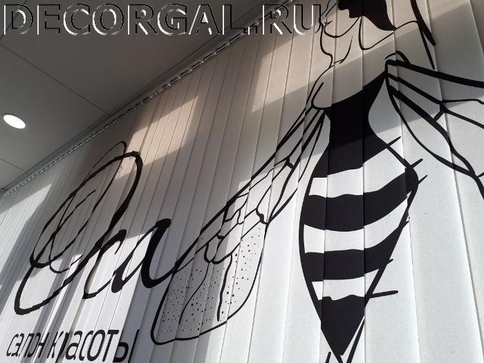 http://decorgal.ru/img/foto/vertikalnye-zhalyuzi-s-logotipom-1/fotozhaluzi-s-logotipom-8.jpg